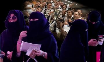Supercoppa Italiana: Έτσι ξεφτιλίστηκε το ποδόσφαιρο
