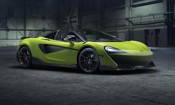 Καλωσορίστε την νέα McLaren 600LT Spider