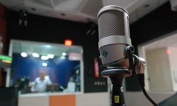 Οι δύο ενημερωτικοί ραδιοφωνικοί σταθμοί χωρίς ενημερωτική άδεια