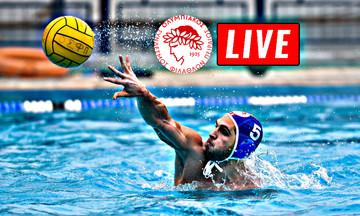 LIVE: Ολυμπιακός - Γλυφάδα (20:00)
