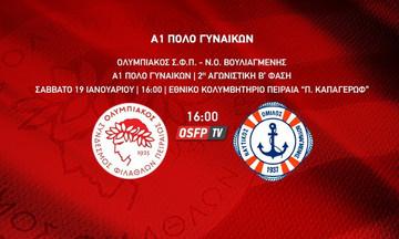 LIVE: Ολυμπιακός - Βουλιαγμένη (16:00)