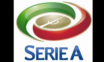 H Serie A βγαίνει από τη χειμερία νάρκη