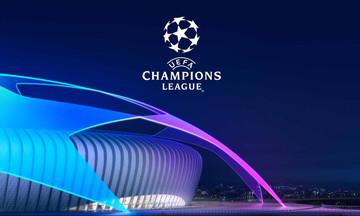 Η επίσημη μπάλα του τελικού του Champions League (pic)