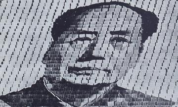 Οι 10 πιο μισητοί ηγέτες στην Ιστορία (vid)