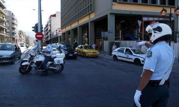 Συλλαλητήριο: Ποιοι σταθμοί θα παραμένουν κλειστοί - Όλες οι έκτακτες κυκλοφοριακές ρυθμίσεις