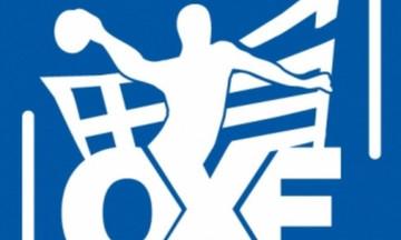 Χάντμπολ: Νίκη του ΠΑΟΚ στη Βέροια