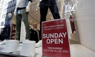 Ανοικτά τα καταστήματα σήμερα Κυριακή - Τι θα γίνει στο Σύνταγμα