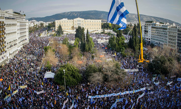 Συλλαλητήριο ενάντια στην συμφωνία των Πρεσπών: «Δρακόντεια» μέτρα και κυκλοφοριακές ρυθμίσεις