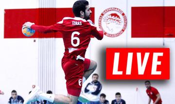 LIVE: Δούκας - Ολυμπιακός (17:00)