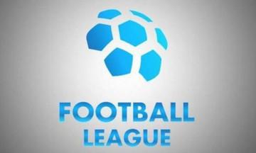 Football League: Το πρόγραμμα της 14ης αγωνιστικής
