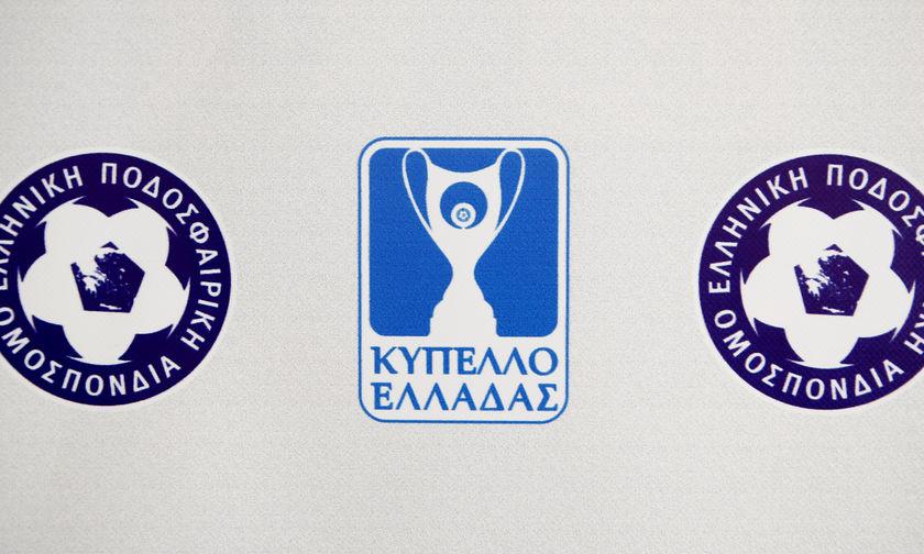 Κύπελλο Ελλάδος: Το πρόγραμμα στις ρεβάνς για τους «16»