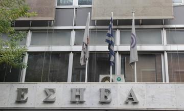 Η ΕΣΗΕΑ για τις επιθέσεις στο Συλλαλητήριο για Μακεδονία