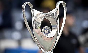 Το πρόγραμμα και τα αποτελέσματα του Κυπέλλου Ελλάδας