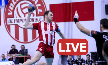 Live streaming: Ολυμπιακός - ΠΑΟΚ