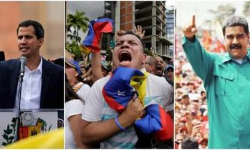 Στο χείλος εμφυλίου η Βενεζουέλα: Οι ΗΠΑ αναγνώρισαν νέο πρόεδρο -Μαδούρο: «Πραξικόπημα»