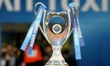 Οι ομάδες που συνεχίζουν στους «8» του Κυπέλλου Ελλάδας