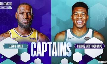 NBA All-Star Game: Αρχηγός της Ανατολής ο Γιάννης Αντετοκούνμπο, της Δύσης ο ΛεΜπρόν