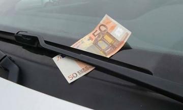Προσοχή! Νέο κόλπο για να σας κλέψουν το αυτοκίνητο