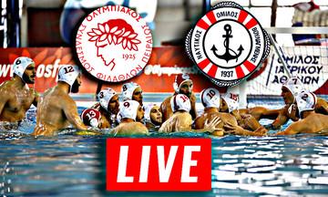 LIVE: Ολυμπιακός - Βουλιαγμένη (14:00)