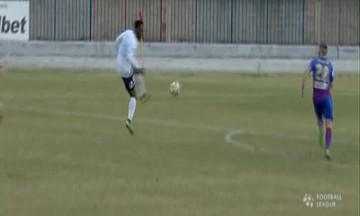 Βόλος - Ηρακλής: Το φανταστικό γκολ του Ναμπουγιού για το 0-1! (vid)