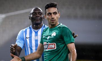 Επίσημο: Ο Παναθηναϊκός δεν κάνει ένσταση στο ματς με Λαμία