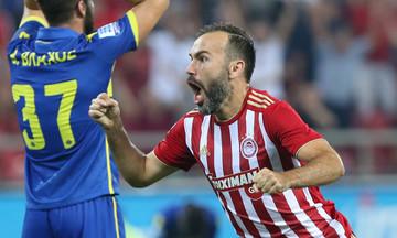 Αστέρας Τρίπολης - Ολυμπιακός: Ποιο κανάλι θα δείξει το ματς
