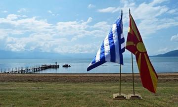 Η επόμενη ημέρα στις σχέσεις Ελλάδας-Βόρειας Μακεδονίας: Τι λένε πέντε διεθνολόγοι