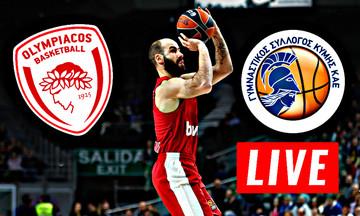 LIVE: Ολυμπιακός - Κύμη (17:00)