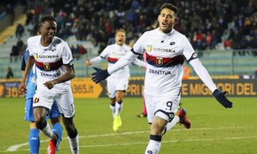 Serie A: Πέρασε από την έδρα της Έμπολι η Τζένοα με 3-1 (αποτελέσματα, βαθμολογία)