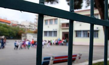 Κλειστά τα σχολεία την Τετάρτη 30 Ιανουαρίου λόγω της εορτής των Τριών Ιεραρχών