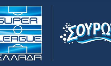 Ανακοινώθηκε το πρόγραμμα αγώνων της Super League από την 21η έως την 30η αγωνιστική