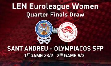 H κλήρωση του Ολυμπιακού και της Βουλιαγμένης στις «8» της Euroleague γυναικών