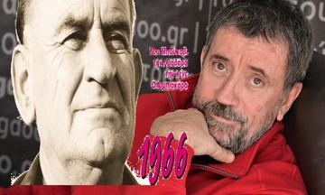 Ο Σπύρος Παπαδόπουλος, ο Μπούκοβι, ο Μποτίνος και το ΦΩΣ