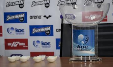 Κύπελλο Ελλάδος Πόλο Γυναικών: Ολυμπιακός και Βουλιαγμένη φαβορί για τελικό!