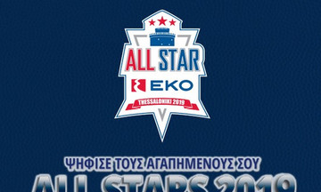 All-Star Game: Με έντονο «ερυθρόλευκο» χρώμα