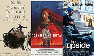 Νέες ταινίες: Η Ευνοούμενη, Αποδημητικά Πουλιά, Η Θετική Πλευρά της Ζωής