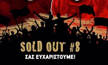 Ο Ήφαιστος Λήμνου ανακοίνωσε το όγδοο φετινό του sold out!