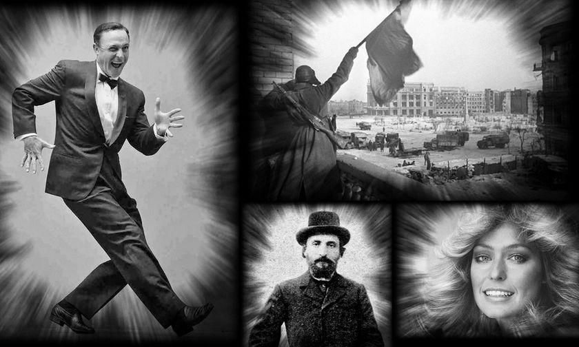 H μάχη του Στάλινγκραντ, ο Γεώργιος Σουρής, η ωραία Φάρα και ο Τζιν Κέλι