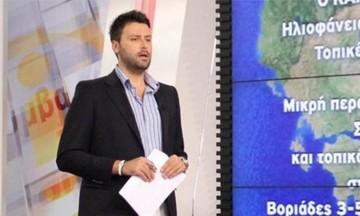 Καμπανάκι Καλλιάνου: Κίνδυνος για πλημμυρικά φαινόμενα στην Αττική - Νέα κακοκαιρία από Τρίτη