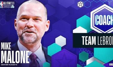 Ο Μαλόουν προπονητής της Team LeBron στο All Star Game (video)