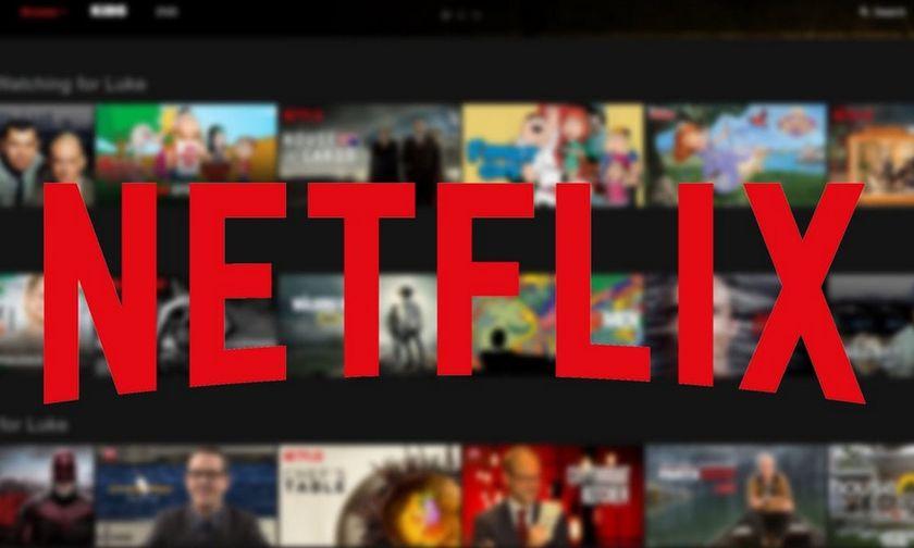 Αυτό είναι το νέο logo του Netflix – Το δούλευαν δύο ολόκληρα χρόνια