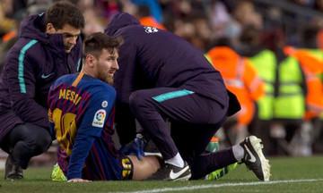 Μπαρτσελόνα - Ρεάλ Μαδρίτης: Ο Μέσι αποφασίζει αν θα παίξει