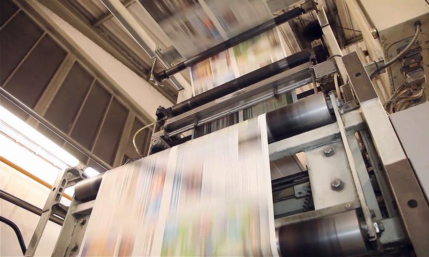Αθλητικές εφημερίδες - Δείτε τα πρωτοσέλιδα