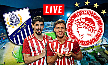 LIVE: Λαμία - Ολυμπιακός 3-3 Τελικό