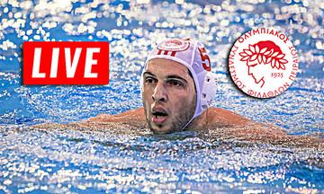 LIVE: Ολυμπιακός - Γιουγκ (20:00)