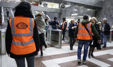 Επιστρέφουν οι ελεγκτές στα Μέσα Μαζικής Μεταφοράς