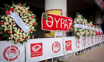 Μνημόσυνο για Θύρα 7: Η άφιξη της ΠΑΕ και της ΚΑΕ Ολυμπιακός (vid)