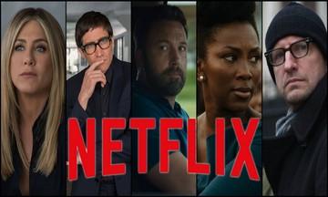 Το Netflix και ο πόλεμος του streaming