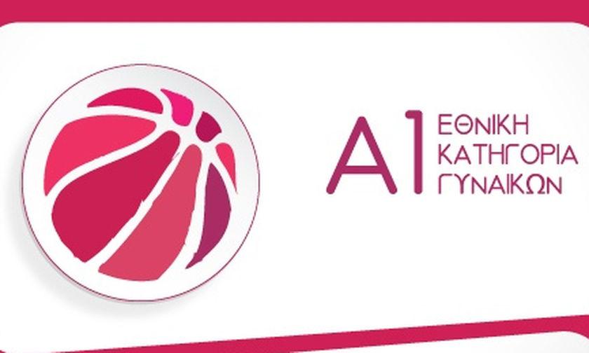 Α1 γυναικών μπάσκετ: Νίκες για Δάφνη και Πρωτέα