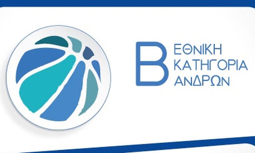 Β΄ Εθνική μπάσκετ: Έχασε η Δάφνη Δαφνίου, έχασε και ο Τρίτων!